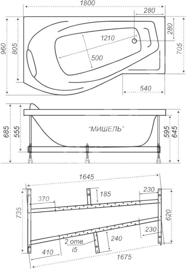 Акриловая ванна Triton Мишель 180 L
