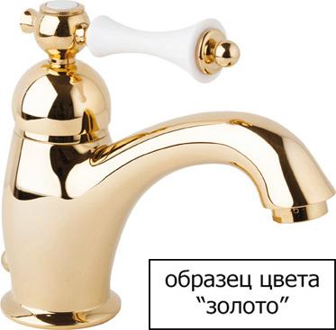 Гигиенический душ Cezares Margot IFS-03/24