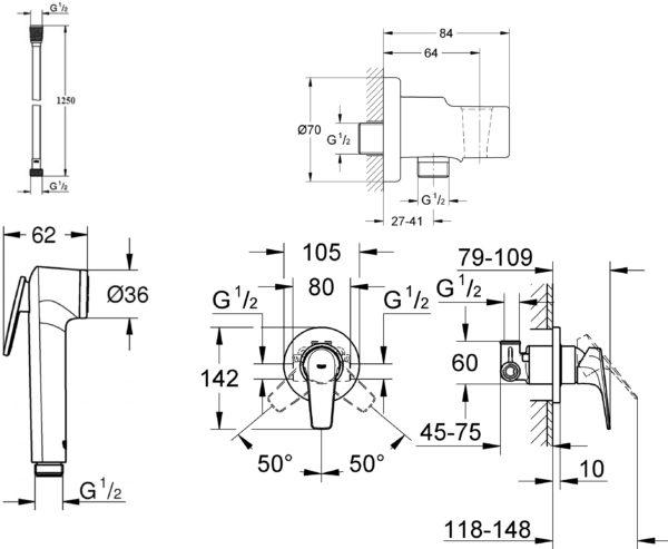 Гигиенический душ Grohe BauCurve 124900 со смесителем