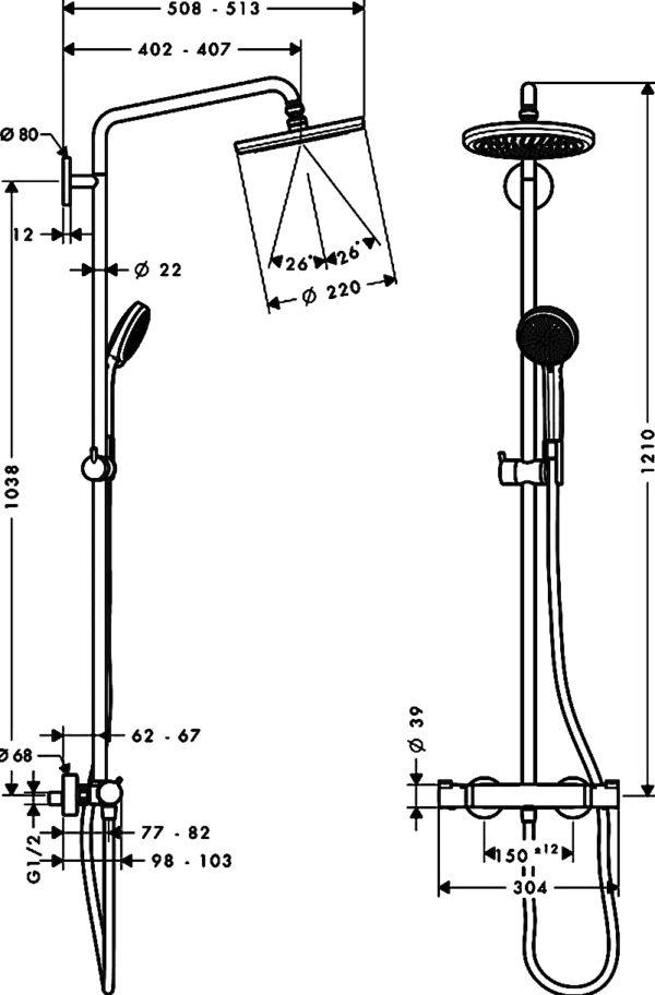 Душевая стойка Hansgrohe Croma 220 Showerpipe 27188000 EcoSmart