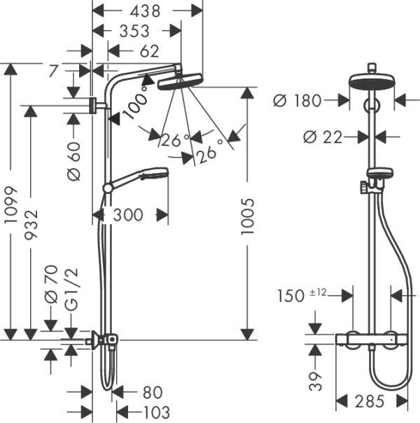Душевая стойка Hansgrohe Crometta 160 1 Jet 27264400 с термостатом