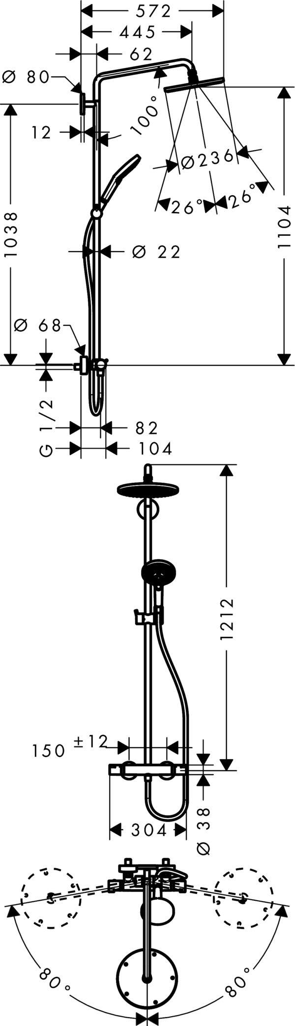 Душевая стойка Hansgrohe Raindance Select S 240 27116000 Showerpipe