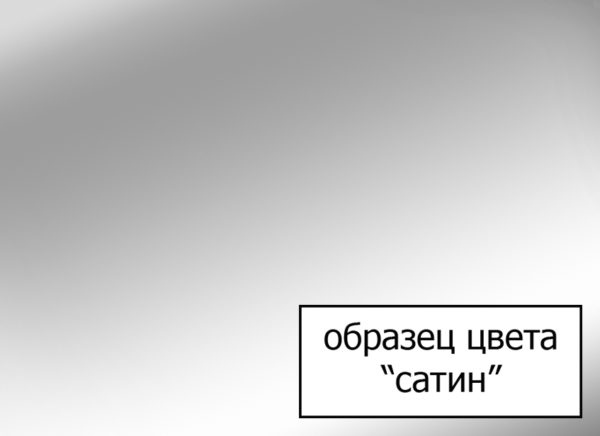 Шторка на ванну Ravak VS3 130 Grape, профиль сатин
