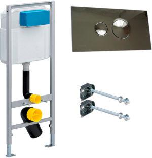 Система инсталляции для унитазов Viega Eco plus 713386 крепления + кнопка смыва