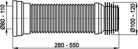 Комплект Santek Лига WH302141 косой выпуск